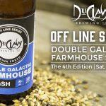 DuClaw Double Galactic Farmhouse SMASH