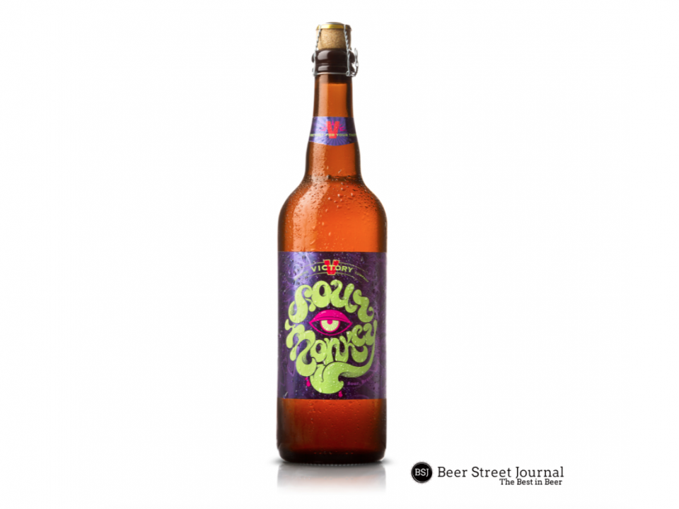 Victory Sour Monkey Bottle