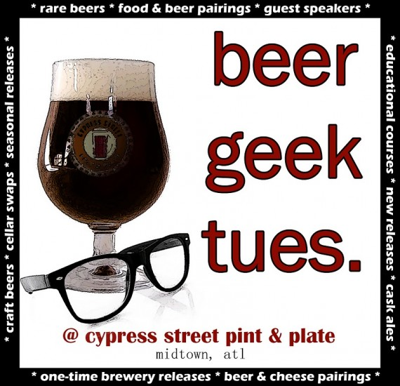 Cypress Street Beer Geek