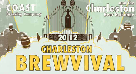 Brewvival 2012