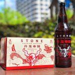 Stone Soaring Dragon Imperial IPA