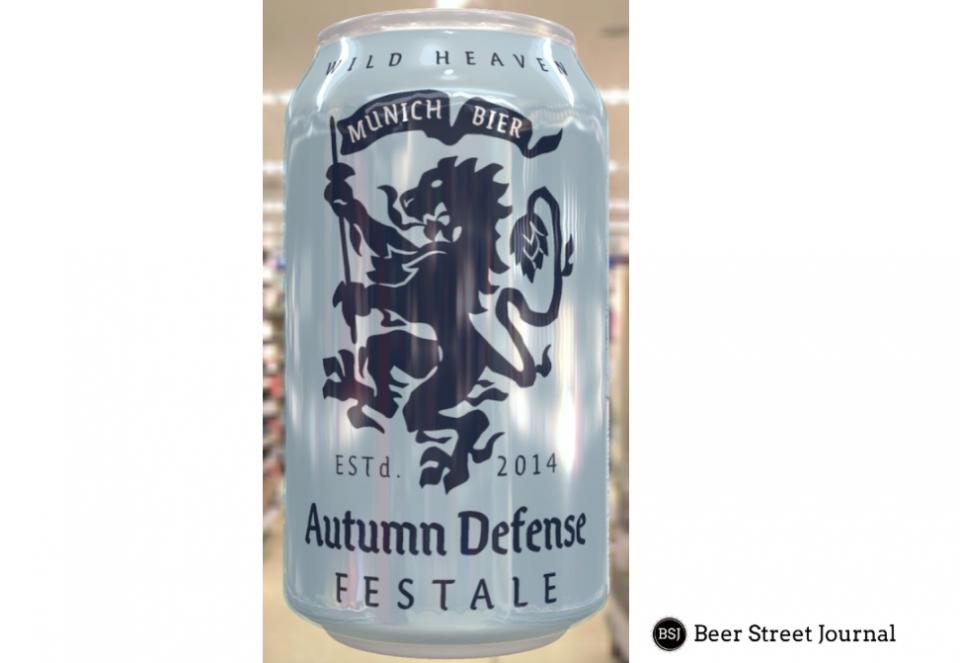 Wild Heaven Autumn Defense WM